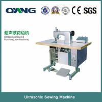 Best Ultrasonic Sewing Machine wholesale
