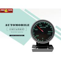 Best High Speed Electric Oil Pressure Gauge 2.5 Inch With Stepper Motor 12V wholesale