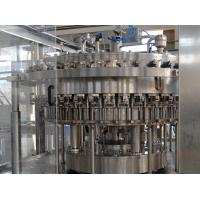 Buy cheap 5KW Carbonated Drink Filling Machine Equipment from wholesalers