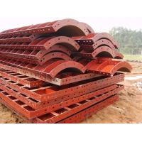 China Scaffolding Formwork Accessories 1200mm Red Concrete Form Beam Formwork Concrete Walls Panel for Sale on sale