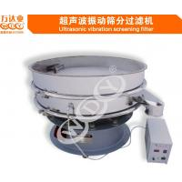380V Ultrasonic Vibration Screening Filter 220W  For Chemical , Grinding Compound