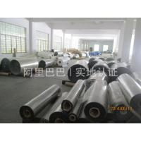 Best Hot and cold laminating film wholesale