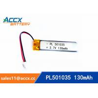 Best 501035 pl501035 3.7v li-polymer battery with 3.7V 130mAh battery for sale wholesale
