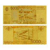 Best 5000 Rouble Russian 24K Coloured Polymer Gold Banknote wholesale