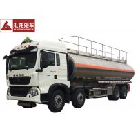 Best 8x4  Fuel Oil Delivery Truck Double Layer Robust Frame High Bearing Capacity wholesale