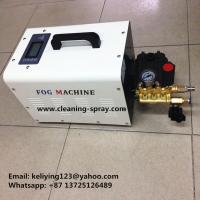 China Small portable high pressure cooling mist machines for mist cooling system on sale