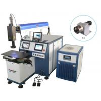 Automatic Laser Welding Machine Long Service Time 300W For Alloy Welding