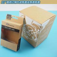 Best Hanging Display Corrugated Cardboard Boxes For Universal AC Adapter Packaging wholesale