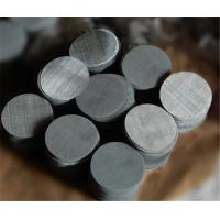 "Best Ring Type Stainless Steel Filter Screen 2'' - 8"" Width Roll With Smooth Surface wholesale"