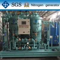 Best CE Verified PN-NP-C High Purity Nitrogen Generator 95%-99.9995% wholesale