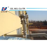 China 630kg ZLP Series Electric Suspended Working Platform External Wall Cradle on sale