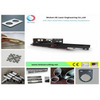 Quality High Speed Pipe Tube Laser Metal Cutting Machine , Laser Fiber Cutting Machine wholesale