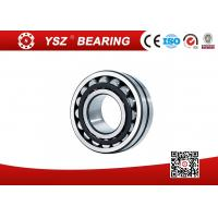 Best ABEC-1, ABEC-3, ABEC-5 High Precision Brass 231 / 600CA / W33 Spherical Roller Bearing wholesale