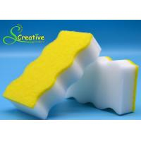 Best Double Side White Melamine Magic Melamine Sponge With Yellow Scouring Pad wholesale