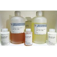 China Olaplex Hair Coloring Active Ingredient Bis-Aminopropyl Diglycol Dimaleate Manufacturer 1629579-82-3 on sale
