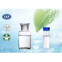 Best NEP CAS 2687-91-4 1- Ethyl -2- Pyrrolidinone Clear Liquid , Lithium Ion Battery wholesale