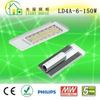 Best UL DLC High Power 100-277v Outside Street Lights 7 Years Warranty wholesale