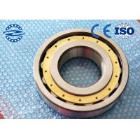 Best High Precision Cylindrical Roller Thrust Bearing N215E 75mm × 130mm × 25mm wholesale