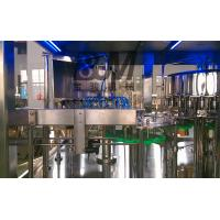 Buy cheap Full Complete Water Production Line Include Automatic Water Filling Machine For from wholesalers