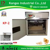 Best CE Marked 88 Egg Incubator/Chicken eggs incubator with High Quality wholesale
