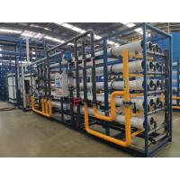 Best 20T/H Industrial RO Pure Water Treatment Systems For Drinks And Alcohol wholesale