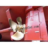 Buy cheap Marine flap rudder,fishtail rudder blade,bulb type rudder blade from wholesalers