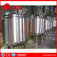 Best Side Three Layers Stainless Steel Jacketed Tanks Liquid Soap Agitator Mixer wholesale