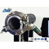 Buy cheap Electric Cold Pipe Cutting And Bevelling Machine Processing Various Pipes OD from wholesalers