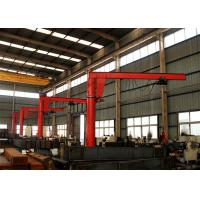 Best Small Powered Rotation Slewing Jib Crane Hoisting Equipment With Pillar Fixed wholesale
