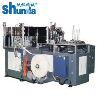China High Speed Durable Paper Coffee Cup Making Machine Speed at 130 cups per minute on sale