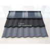 Buy cheap CoffeeBrown Color 0.4 mmStoneCoatedSteelRoofingSheet sizes , 1340 x 420 mm MetalRoofingTiles from wholesalers