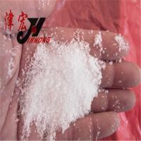 Best 99% Caustic soda pearls , factory granulation caustic prills wholesale