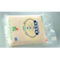 Best Custom Printing  Vacuum Packaging Bags / transparent Vacuum Rice Bag / 5kg wholesale