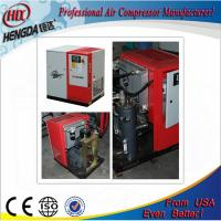 Best Pollution - Free Red Color Screw Type Air Compressor Environmental Friendly wholesale