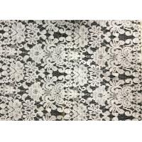 Best White Swiss Cotton Embroidery Lace Fabric , Cotton Lace Trim For Party wholesale