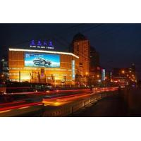 China RGB, RGBH, YUV P16mm Full Color Outdoor Advertising LED Display Screen on sale