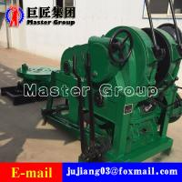 Best SPJ-1000 mill deep water well drilling rig 1000meters for sale wholesale
