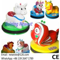 China Kids Indoor Rides Mini Kids Battery Bumper Car Game Machine For Sale on sale
