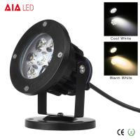 Best Adjustable waterproof small size 7W IP65 LED garden light with spike for lawn wholesale