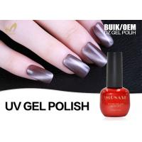 Buy cheap Personal Use Cat Eye Gel Nail Polish Smudges Resistant No Yellowish from wholesalers