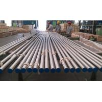 Quality Anti - Corrosion Inconel Tubing, Alloy 718 tube , SAE AMS 5589 / 5590 DIN 17751 wholesale