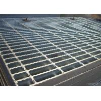 Best ISO9001 Serrated Steel Grating For Flooring Customized Cross Bar Spacing wholesale