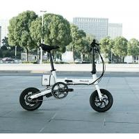 Best Min Foldable Electric City Bike With 36V Removable Lithium Ion Battery wholesale