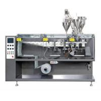 Best Packag Machinery/Package Machine /Food Multifunctional Ffs Horizontal Package (IM-13M) wholesale