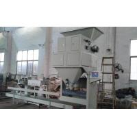 China Auto Feed / Wood Pellet Bagging Machine With Electric Control Cabinet on sale