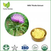 China pharmaceutical grade silymarin,milk thistle extract silymarin,silymarin 80% on sale