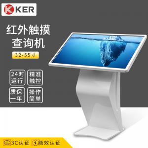 Best Capacitive Signage Inquiry 50 Inch Self Service Information Kiosk wholesale
