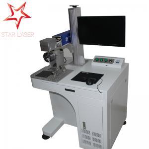 Best Fiber Laser Printing Machine For Led Lamp Cup, Laser Printing Machine wholesale