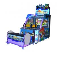Best Coin Operated Redemption Game Machine Water Jet Game For Kid'S Playground wholesale