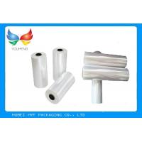 Best 50mic Soft Clear 53% Printable Heat Shrink PVC Film For Sleeve Labels wholesale